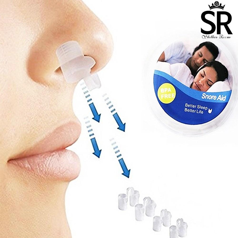 스텔라룸 코골이 방지 비강확장기 수면 무호흡 방지기구 1+1, 1개
