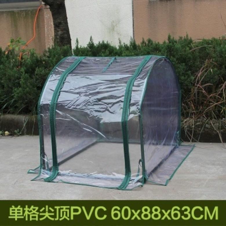 조립식 미니 소형 가정용 옥상 베란다 비닐하우스 온실 하우스, K(60*88*63)개