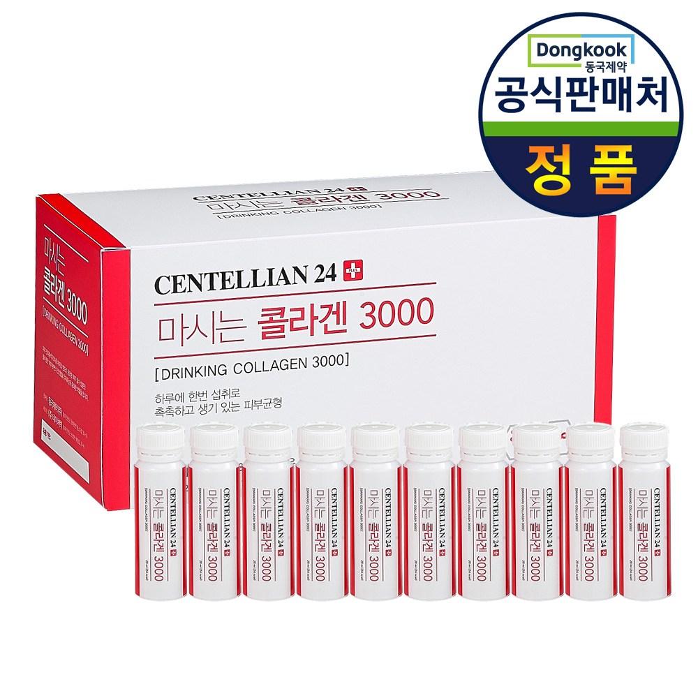[동국제약] 요구르트맛 마시는 콜라겐3000 병풀추출물 함유(3박스)+쇼핑백, 10개, 20ml, 상세 설명 참조