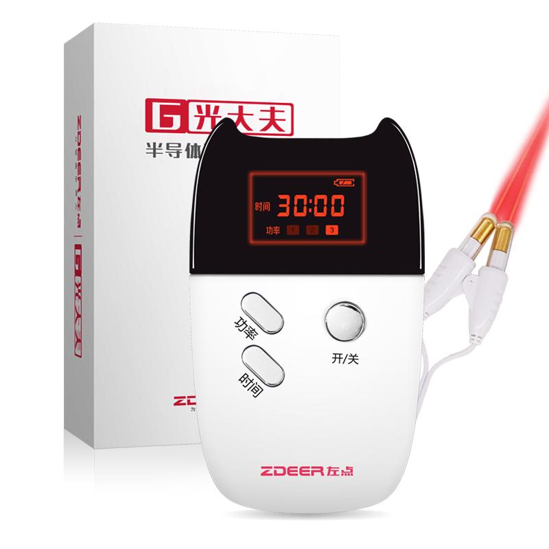 가정용 비염치료기 막힌코 적외선 레이저 축농증, 표준버전 (호스트+듀얼 레이저 헤드+충전기)