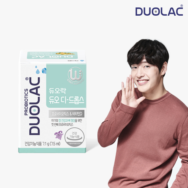 듀오락 듀오 디 드롭스 (7.5ml) 프로바이오틱스 유산균 1병