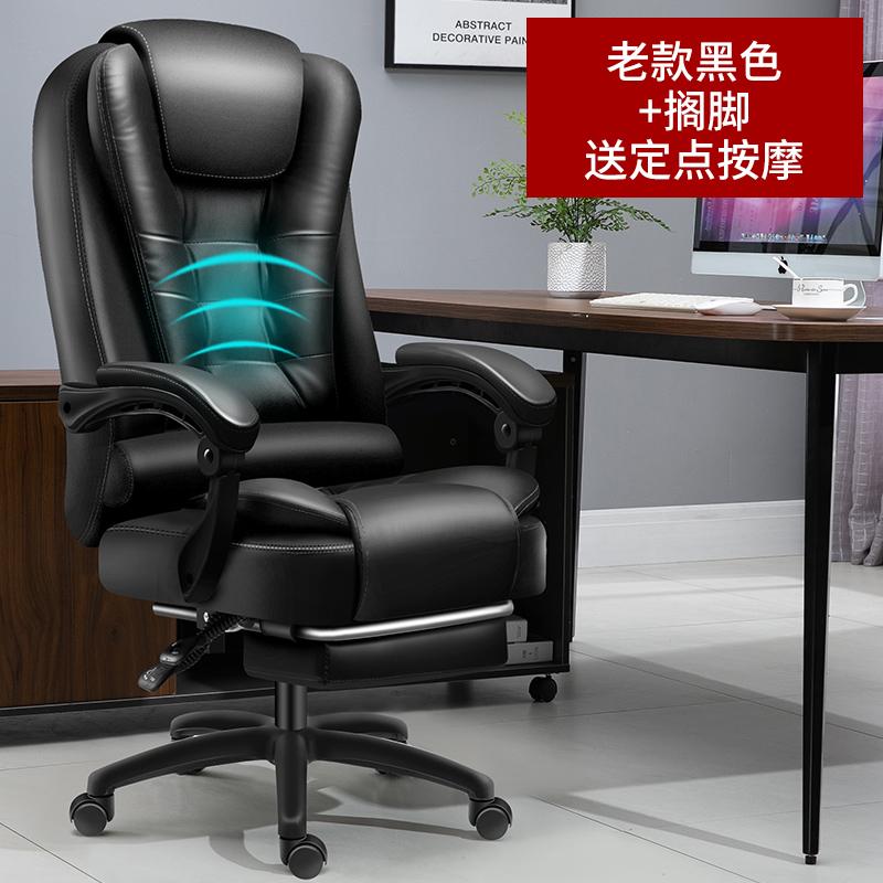 미니 소형 컴퓨터 사무실 가정 안마의자 의자형안마기, 블랙+발판_강철 다리_고정 팔걸이