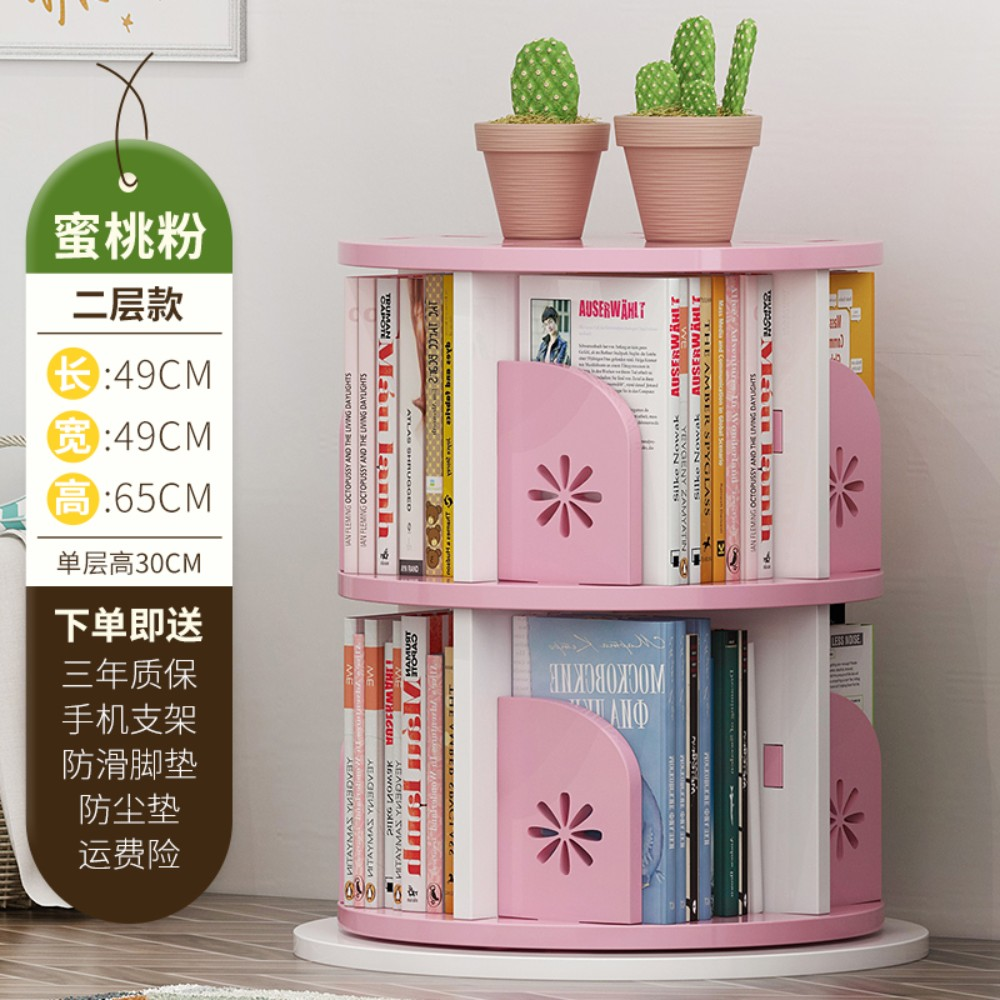 회전책장 전면 360도 책꽂이 2단 3단 4단 5단 DIY, 핑크2단