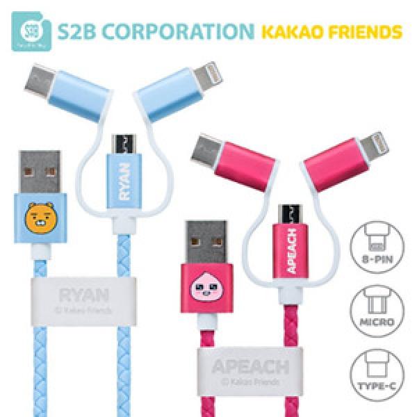 HKC86817 (S2B 카카오프렌즈 컬러 3IN1 (5핀/8핀/C타입) 케이블 1.2M