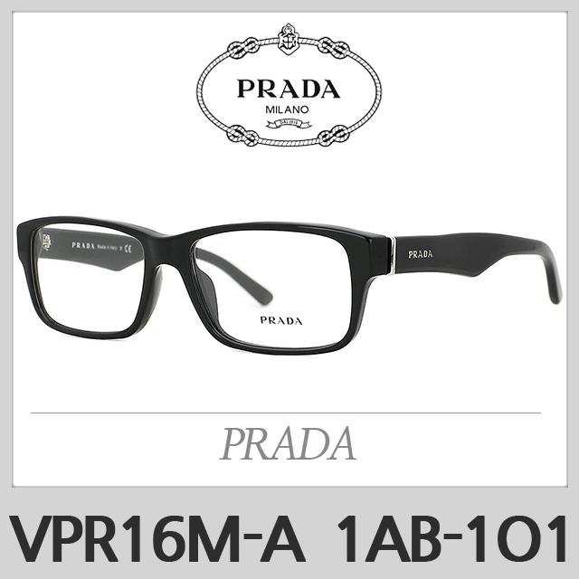 프라다 안경테 VPR16M-A 1AB-1O1 VPR16MA