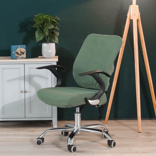동이샵 사무용 좌석등받이 의자커버, G04_좌석커버