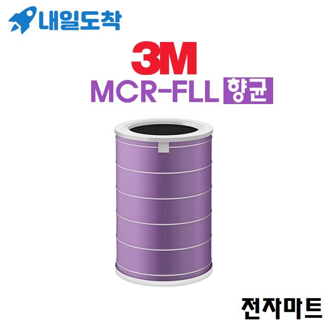 스마일필터 샤오미 공기청정기 호환용필터, 3M원단 항균호환필터 MCR-FLL (내일도착)