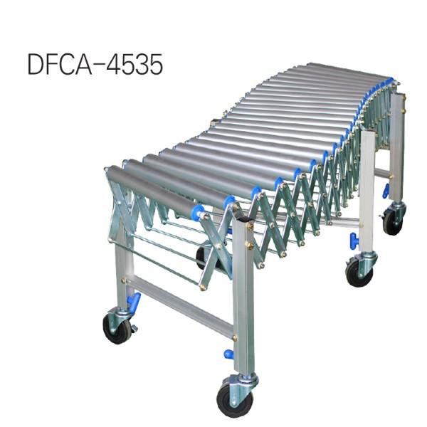 알루미늄 롤러 카페트 자바라 컨베이어 콘베어 로라 저상/고상(대) DFCA-4535