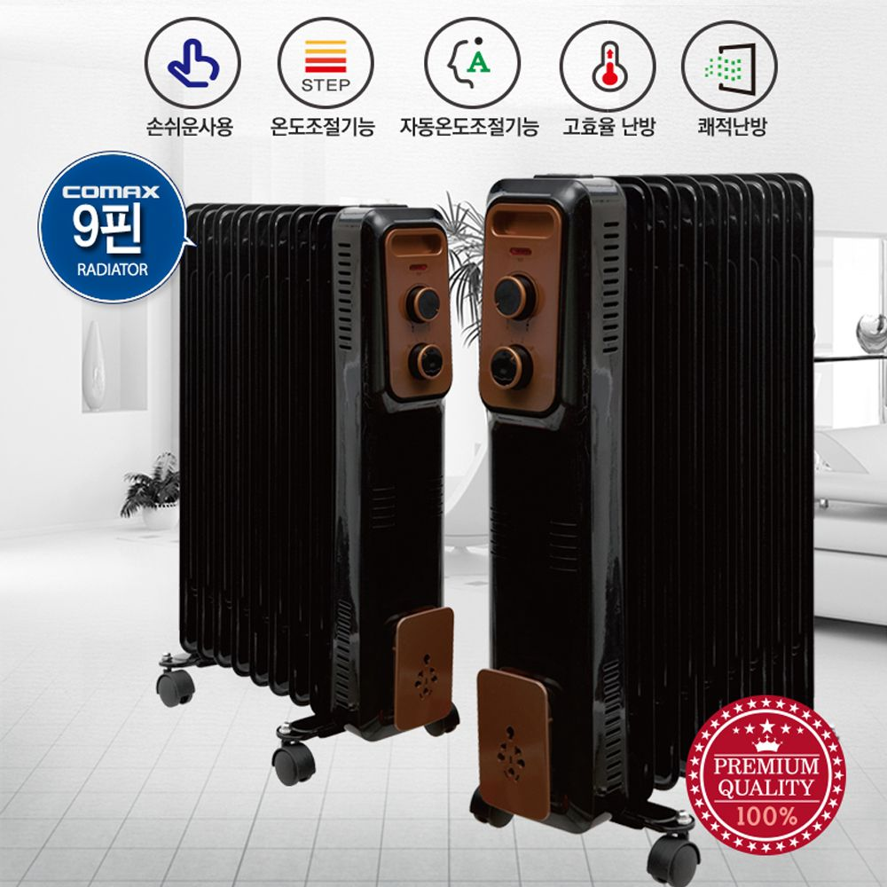 CJ+욕실동파방지 전기 블랙라디에이터 9핀 CM-009BR_S/N:EA+4ACE7E ; 전기라디에이터 전기방열기 전기컨벡터 컨벡터 전기히타 전기라지에타 라지에, cj 본상품선택
