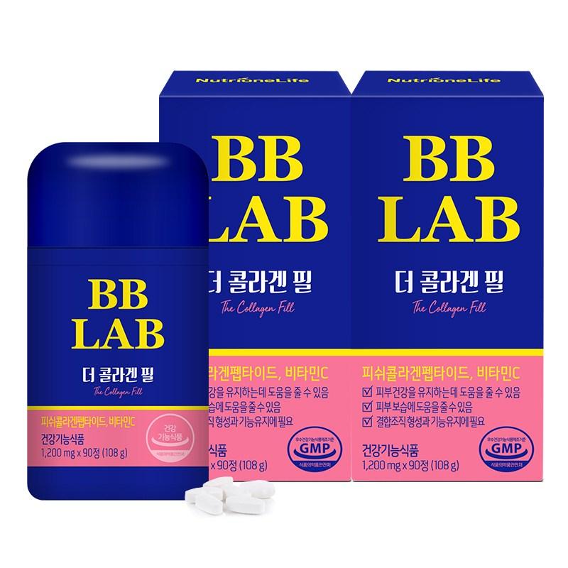뉴트리원 피부탄력+보습+눈가주름개선 건강기능식품 콜라겐 저분자 피쉬콜라겐 펩타이드 최대함량 전지현 비비랩 + 활력환, 2box, 90정