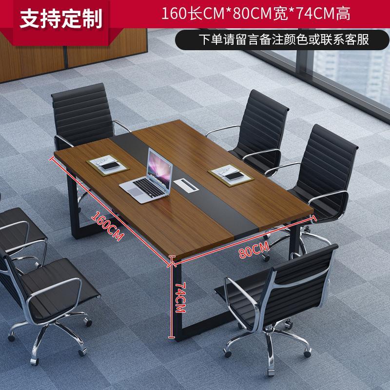 사무실책상 사무실책상 회의 테이블과 의자 조합 간단한 긴 사무용책상 사무실이전 거실테이블, 1. 색상 분류: 길이 160 폭 80 높이 74 두꺼운 강철 프레임 업그레이드