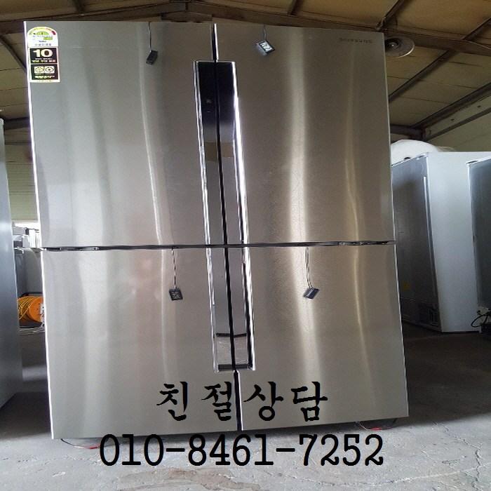 중고냉장고 중고양문형냉장고 중고삼성900리터냉장고 중고4도어냉장고 중고삼성냉장고 중고900리터냉장고, 중고900리터양문형냉장고
