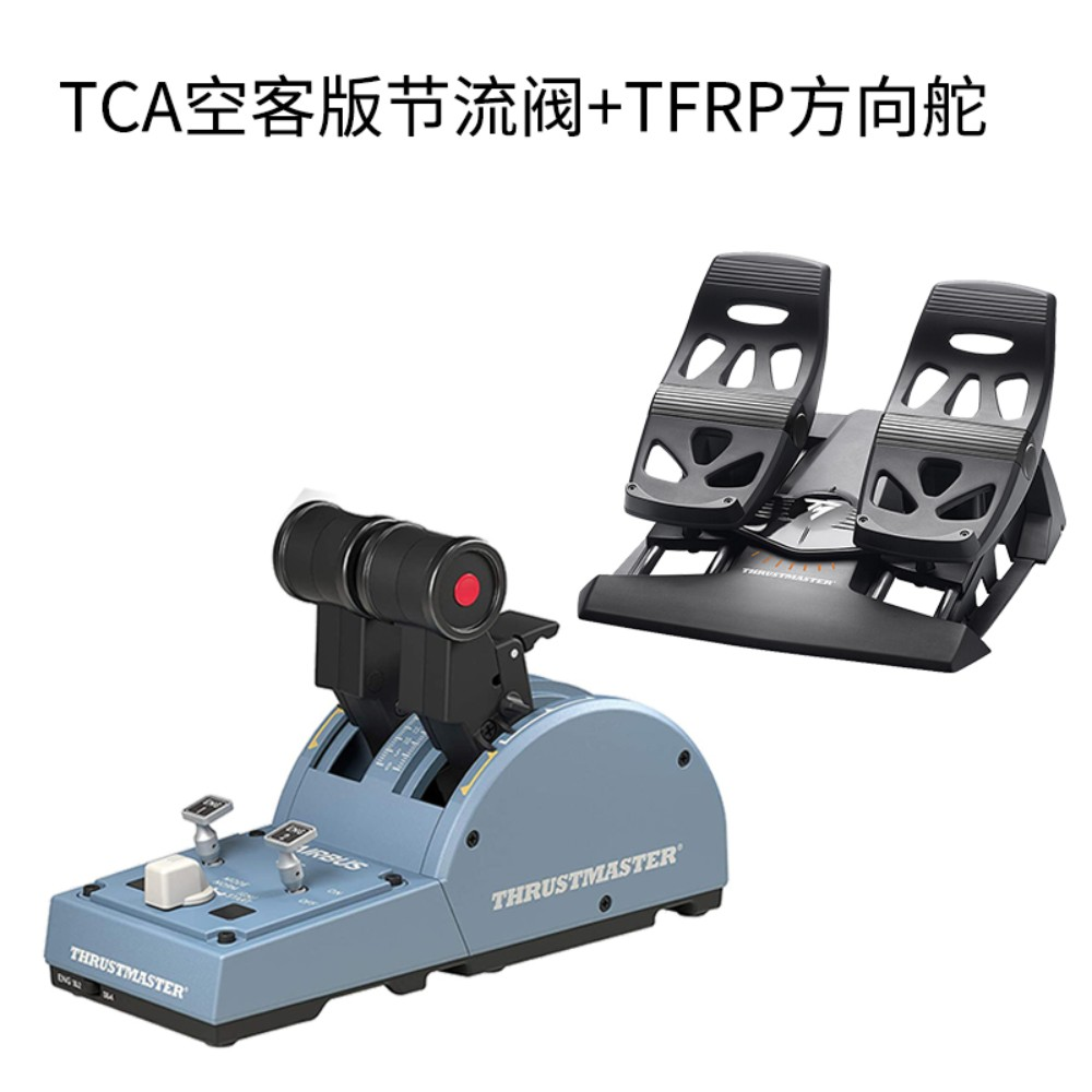 Thrustmaster 트러스트마스터 TCA Officer 에어버스 에디션 쓰로틀, 개, TCA Airbus 스로틀 밸브 (사전 판매, 11 월 1 일 출하) + TFRP 비행 방향타 페달