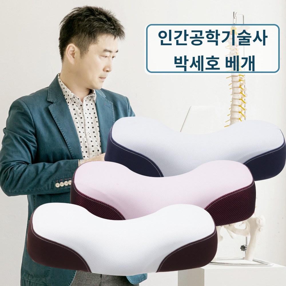인간공학기술사 박세호 숙면 꿀잠 기절 특허 경추베개, 온슬립 바비브라운