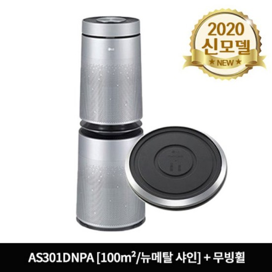 LG 퓨리케어 360 공기청정기 플러스+무빙휠 패키지 AS301DNPA / PWH8DBA 2단, 없음