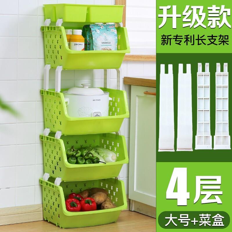 러복(leefuu) 주방 치과실 과일 채소 수납 바구니 낙지 다층식 성 공간용품 도구 도구 도구 도구 도구 소백화점 채소바구니 수납 광주리 매장