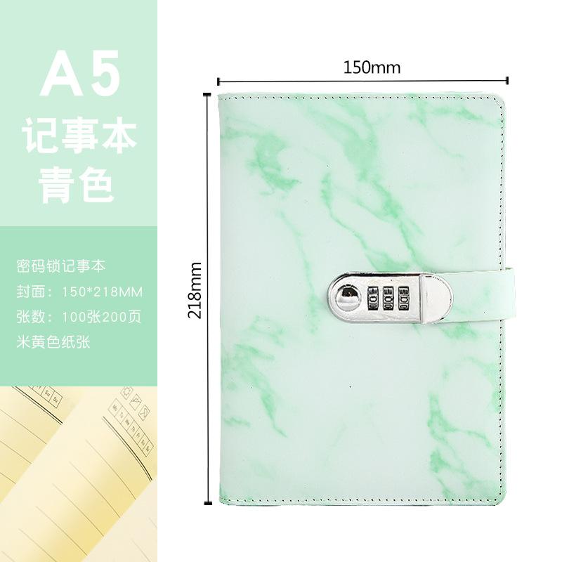 노트북도난방지 귀여운 애니메이션 잠금장치포함, T07-대리석무늬 청색