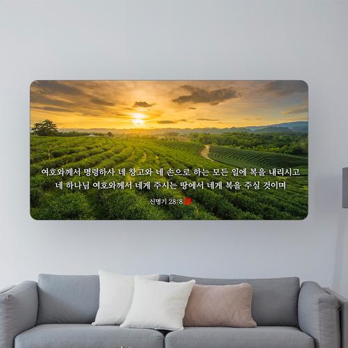 [바보사랑]성경말씀액자 - DA0361 신명기 28장 8절, 40cmx20cm(캔버스)