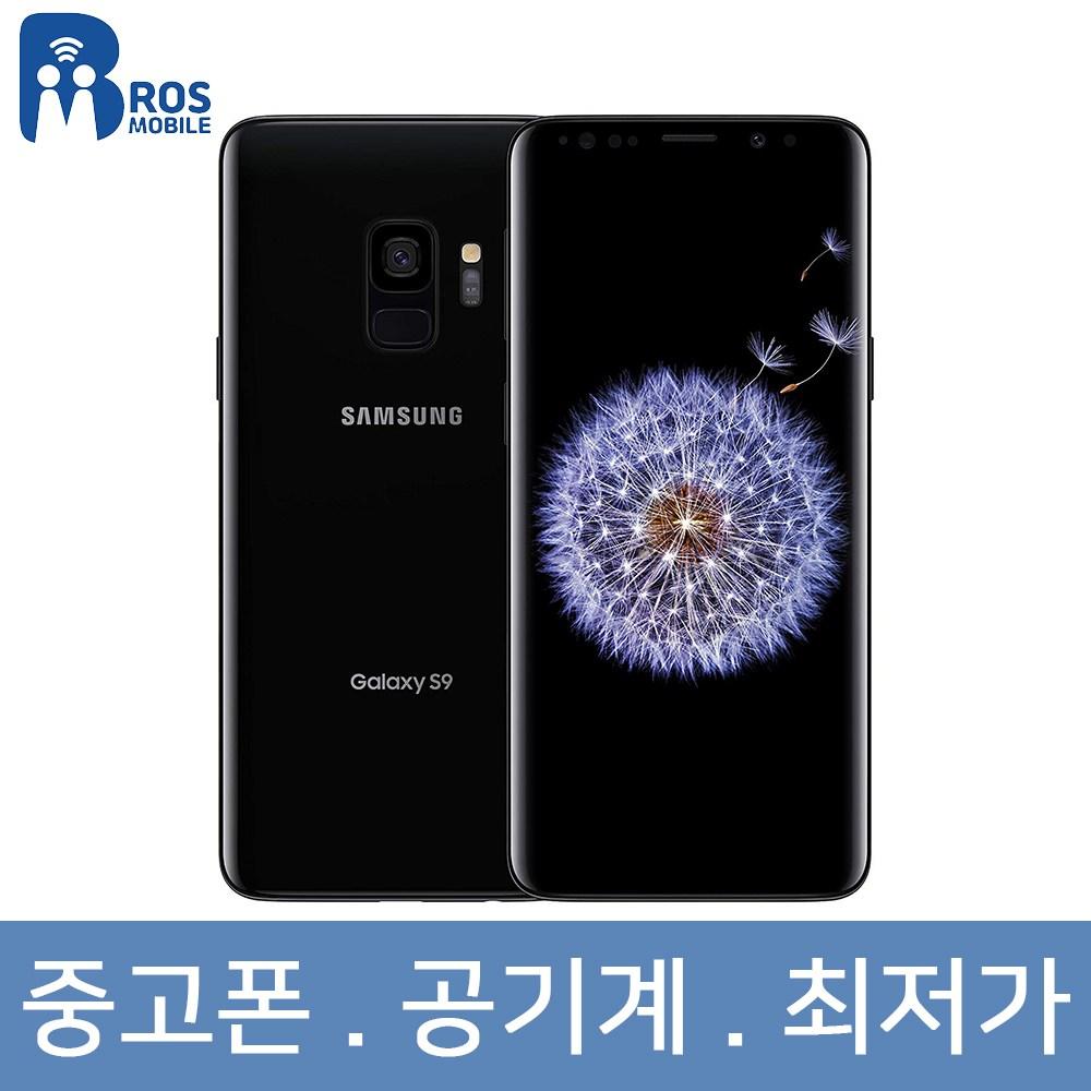 갤럭시 중고폰 S9 64GB 공기계, S9 블루 B급 64G, 확정기변 중고폰 공기계