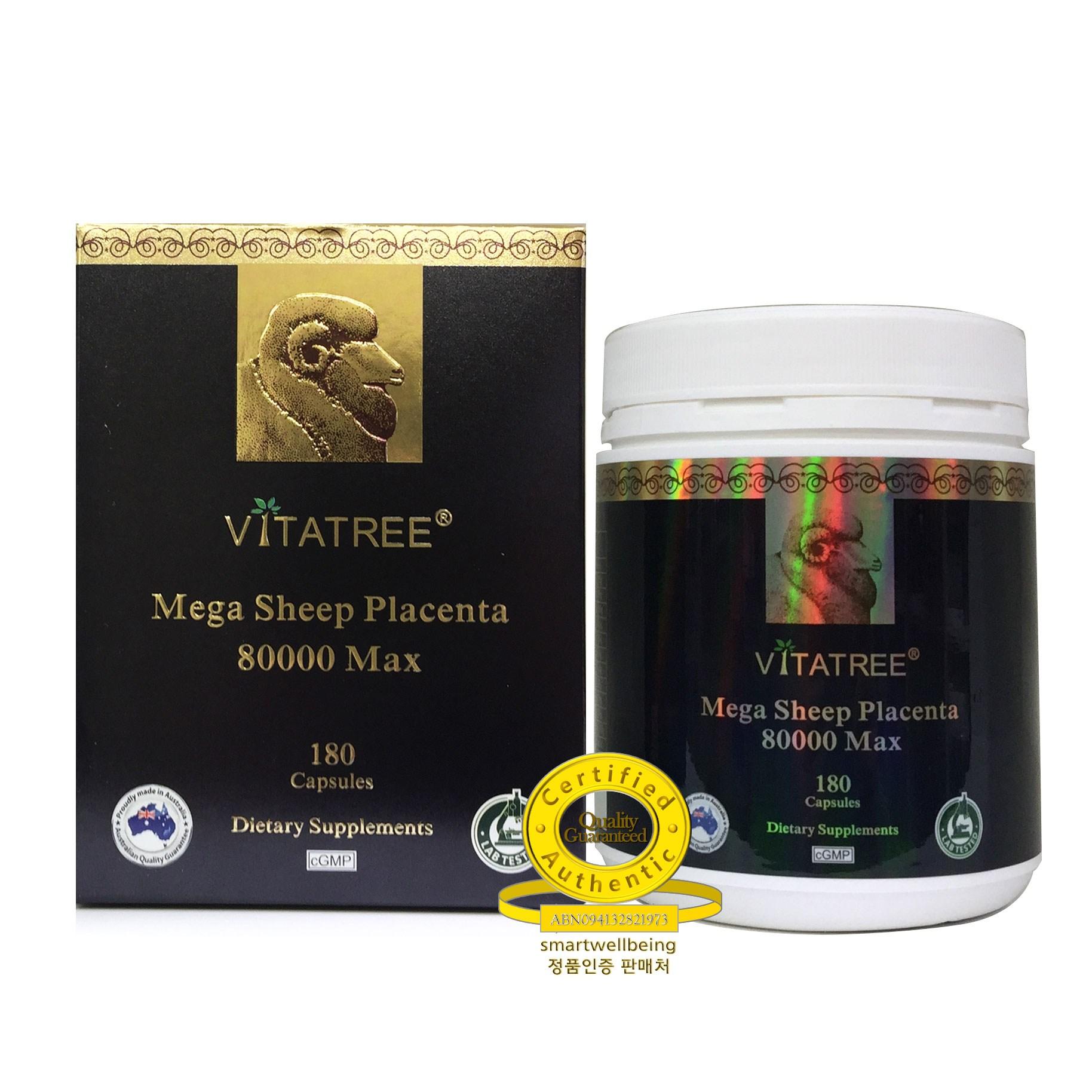 비타트리 메가 플라센타 호주 양태반 80000mg 180캡슐 6개월분 고함량양태반, 1개