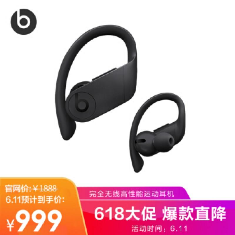 Powerbeats Pro 완전 무선 고성능 헤드폰 진정한 무선 Bluetooth 스포츠 헤드폰 검정, 단일상품, 단일상품