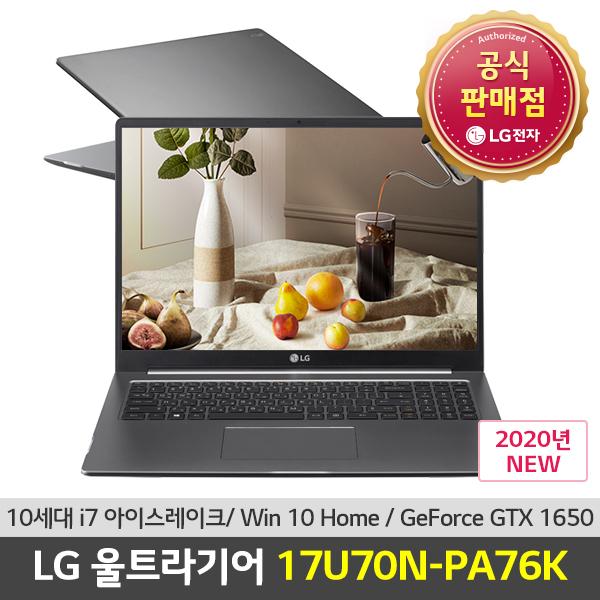 LG전자 17U70N-PA76K, 8GB, SSD256, 포함