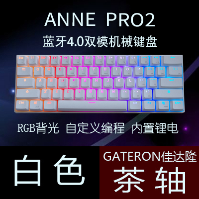 무선키보드 ANNEPRO2블루투스 유선 듀얼모드 기계식키보드, C01-공식모델, T15-Cherry화이트 청축 RGB백라이트-61건