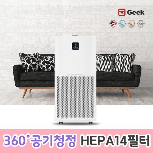 [홈쇼핑완판] 긱에어 Geek 미국 명품 가전 프리미엄 공기청정기 헤파H14필터내장, SGA-P9550S