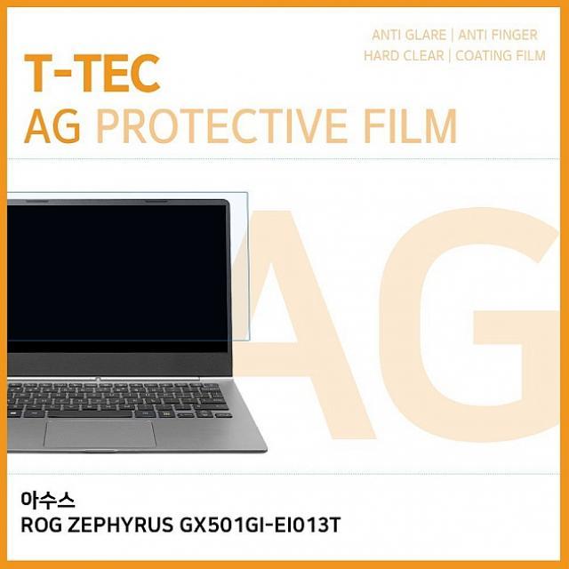 경스패밀리 T 아수스 ROG ZEPHYRUS GX501GI-EI013T 저반사 액정보호필름 노트북 보호필름, 1