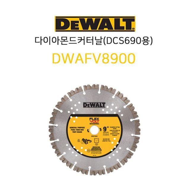 DJH401109[인기짱]디월트 기타수작업공구 다이아몬드커터날 공업용 미니고속절단기 DCS690용 컷팅기 (POP 5477652845)