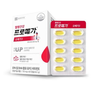종근당건강 프로메가 오메가3, 60캡슐, 11개