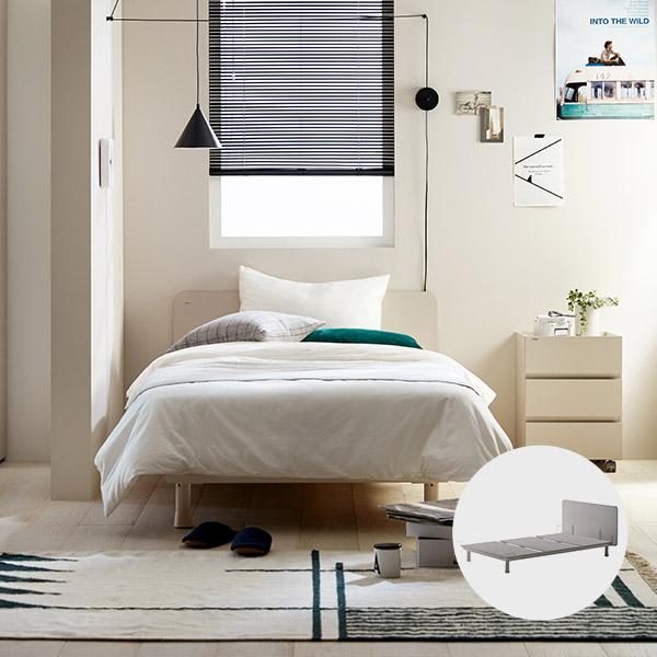 [일룸] 로이모노 슈퍼싱글 침대 프레임 1100폭, 그레이(GYM)