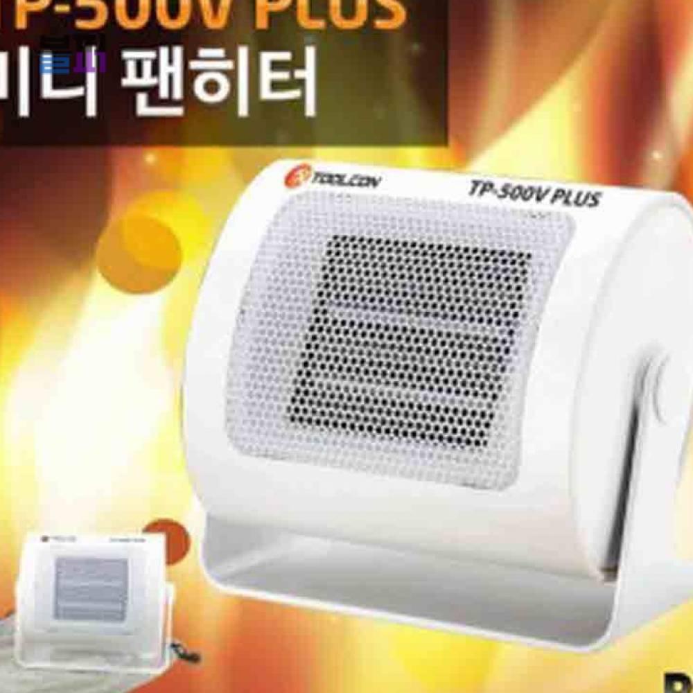 팬히터 미니 학원 사무실/캠핑 500w 미니팬히터 전기온풍기 전기열풍기 사무실온풍기, 단일상품