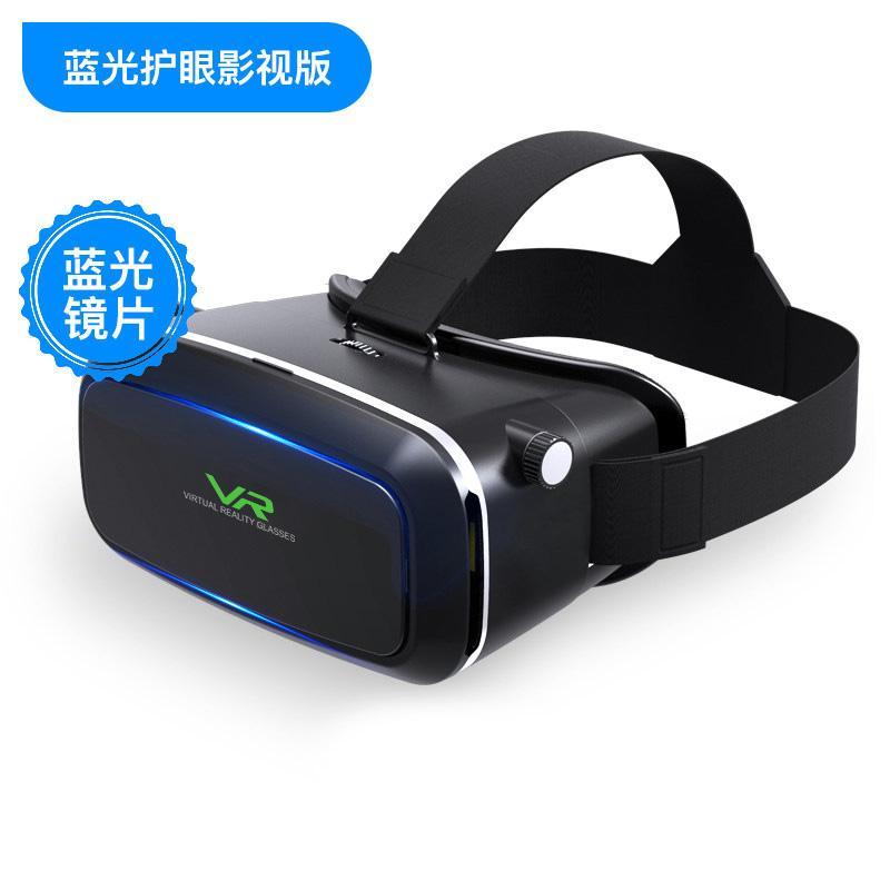 VR안경 3D게임 7 세대 VR 안경 입체 3D 영화 눈 스마트 장치 휴대 가상현실, 【VR 안경 VR 선물 팩】-【블루 레이 시력 보