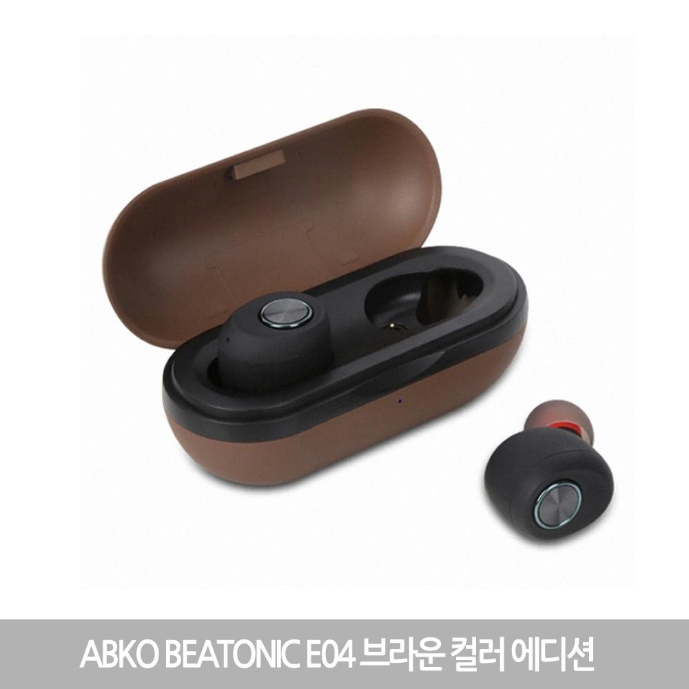 ABKO 앱코 비토닉 E04 브라운 컬러 에디션 블루투스이어폰 (정품) 당일발송