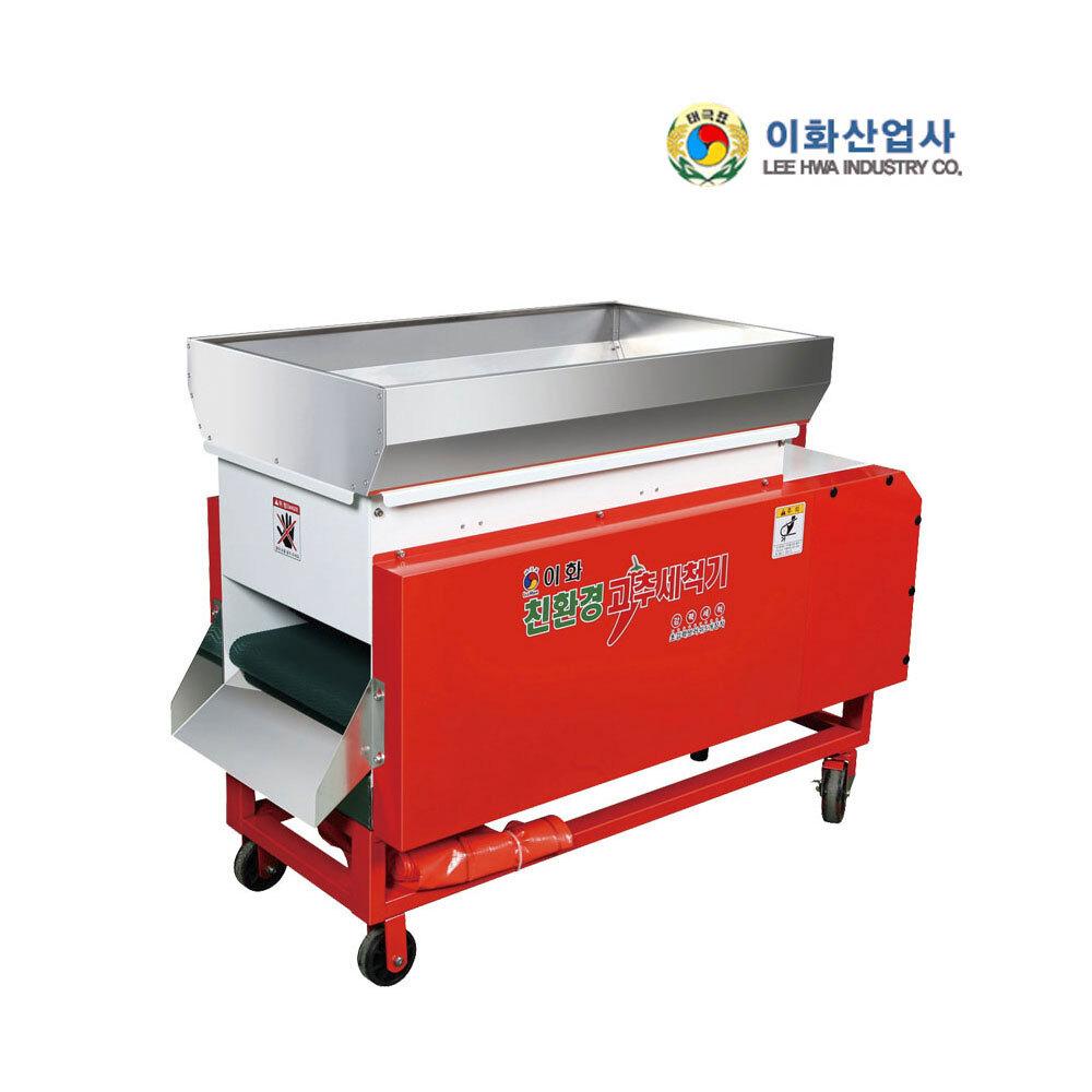 대용량 다목적 친환경 농산물 고추 세척기 LH-1000W, 단일상품