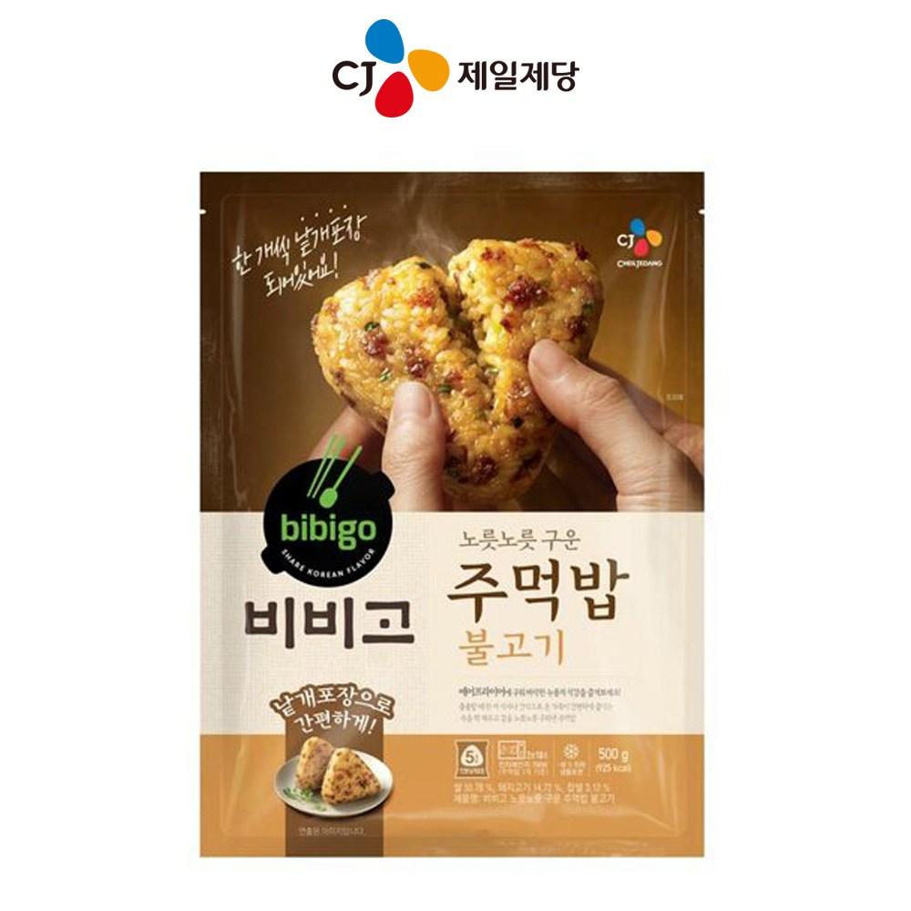 원쿠킹 CJ 비비고 노릇노릇 구워낸 주먹밥 불고기 500g, 1팩