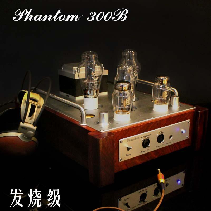 300B 앰프 헤드폰 앰프 Canon 풀 밸런스 튜브 앰프 Pure Bile 앰프 튜브 VU 미터, 상세내용참조