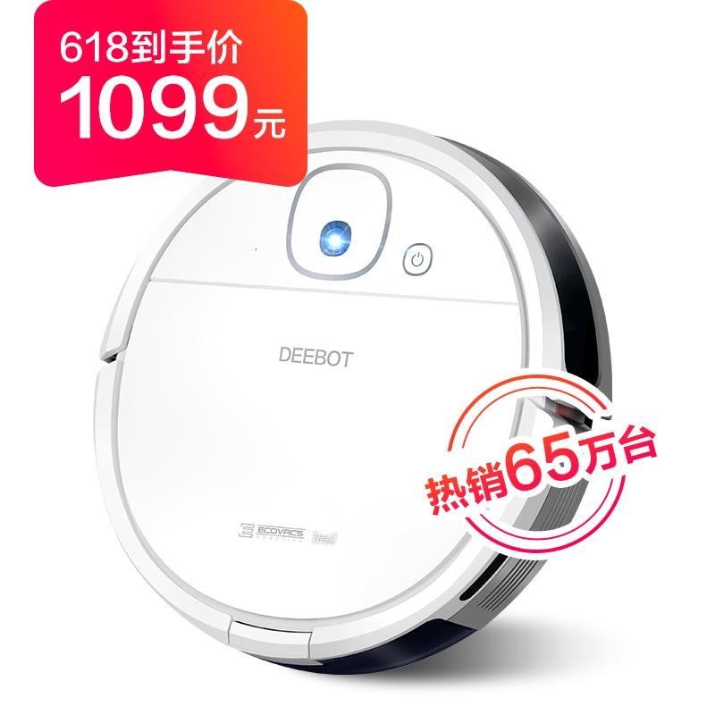 Cobos Dbao DJ35 지능형 로봇 청소기, 잉 베이 바이