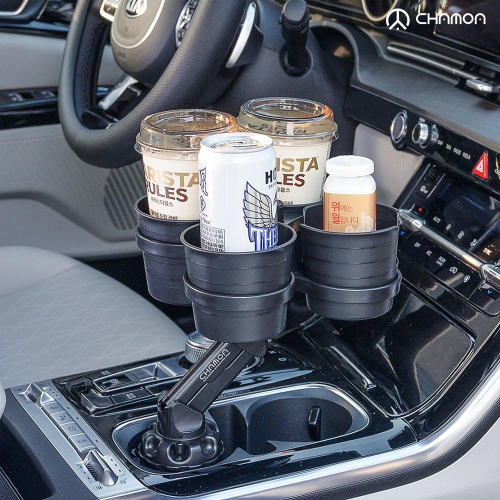 차모아 차량용 클로버 멀티 컵홀더 테이블 무선충전, B.클로버 컵홀더 단품+테이블