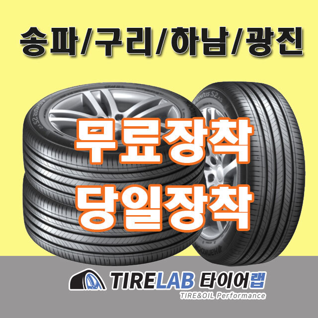 금호타이어 235/45ZR18 엑스타 PS71 2354518, 엑스타PS71