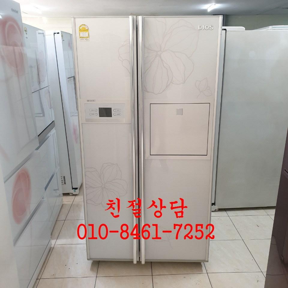 중고냉장고 중고엘지디오스냉장고 중고686리터냉장고 중고양문형냉장고