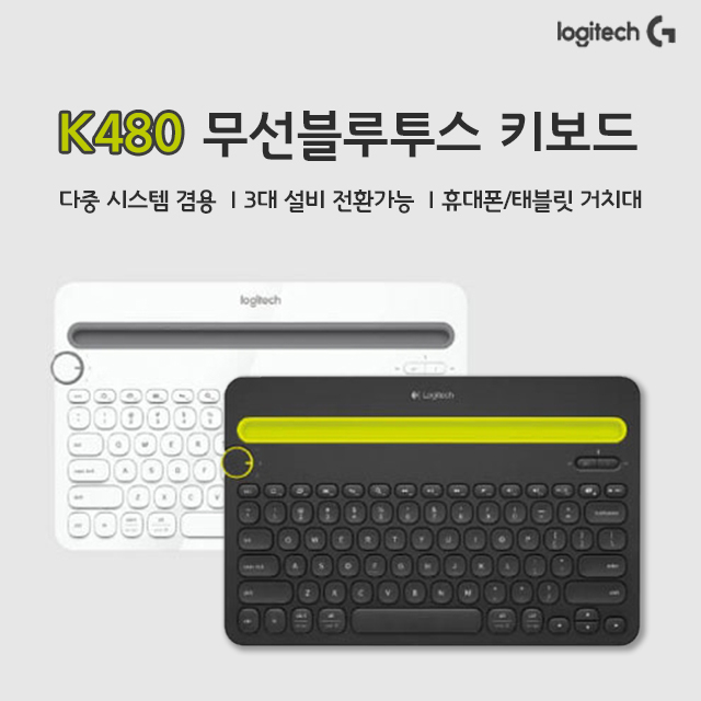 LOGITECH 로지텍 블루투스 무선 테블릿 키보드, 화이트, 무선키보드