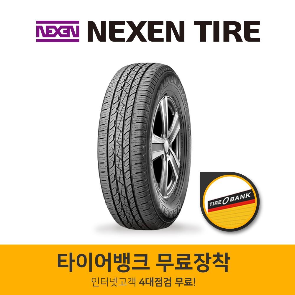 넥센타이어 타이어뱅크 전국무료장착 로디안 HTX RH5 235/60R18 2356018, RODIAN RH5 235/60R18 103 V