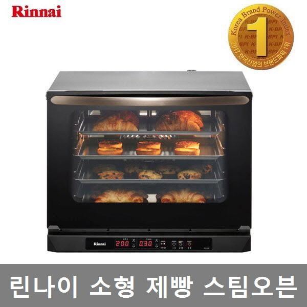 린나이 RCO-040E 업소용 오븐, RCO-040E (직접설치/제품만배송)