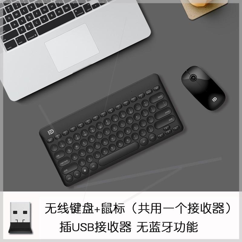기계식키보드 휴대용 무선 기계 터치 키보드 마우스 세트포장 작은공책 컴퓨터 무한 키보드마우스 여학생, 기본, T04-유광 복고 펑크음악 무선타입