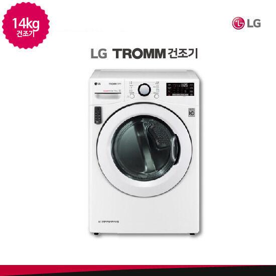 LG 트롬 듀얼인버터 건조기 14kg RH14WNB 화이트, 단품