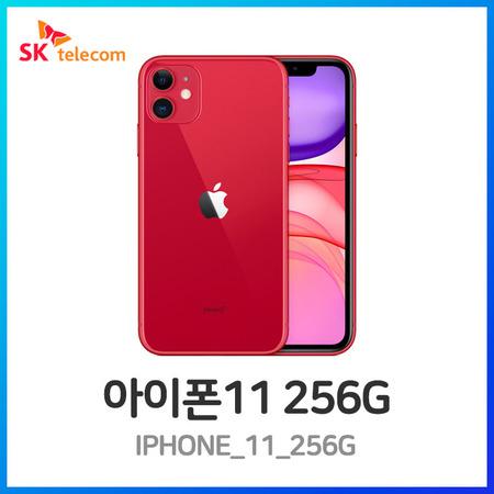 APPLE 아이폰11 256GB SKT 완납 (기기변경 공시지원), 상세페이지참조0, 기기변경_선택약정, 상세페이지참조0