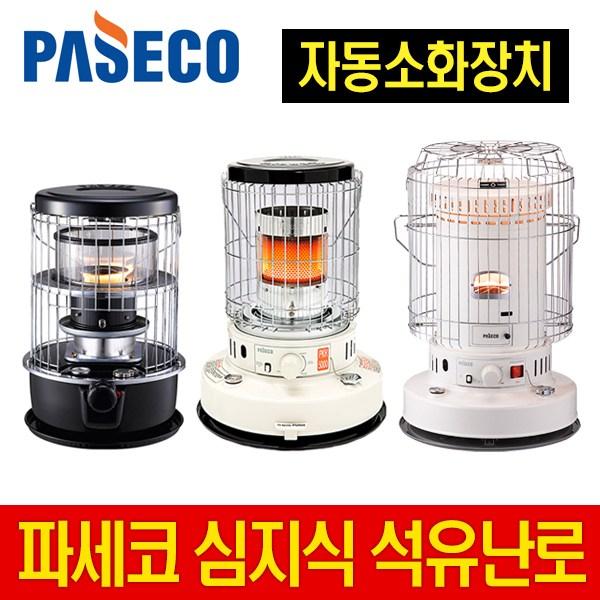 파세코 석유난로 심지난로, 04.PKH-5100