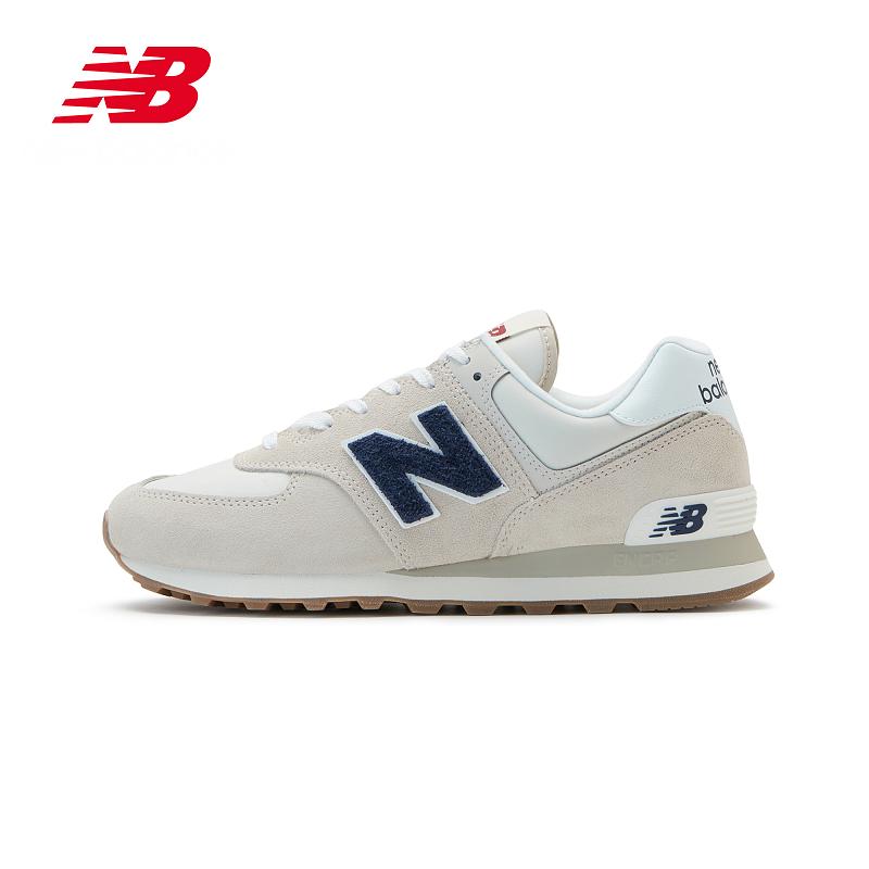 뉴발란스 NB 2020 새로운 남녀 574 레트로 캐주얼 신발